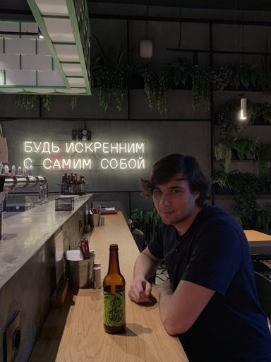 Аватар Никита Пьянков