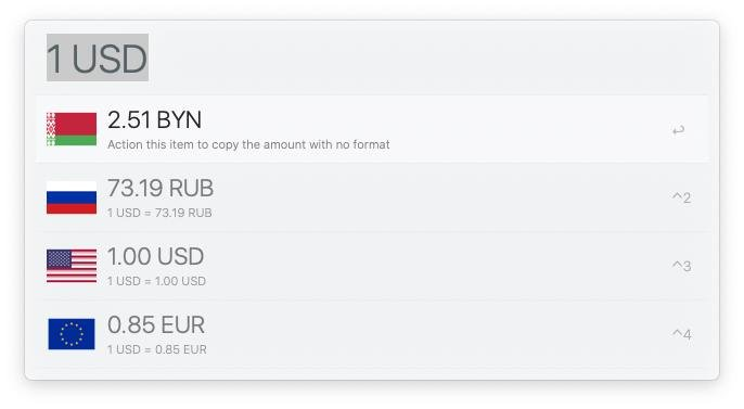 валюты настраиваются
