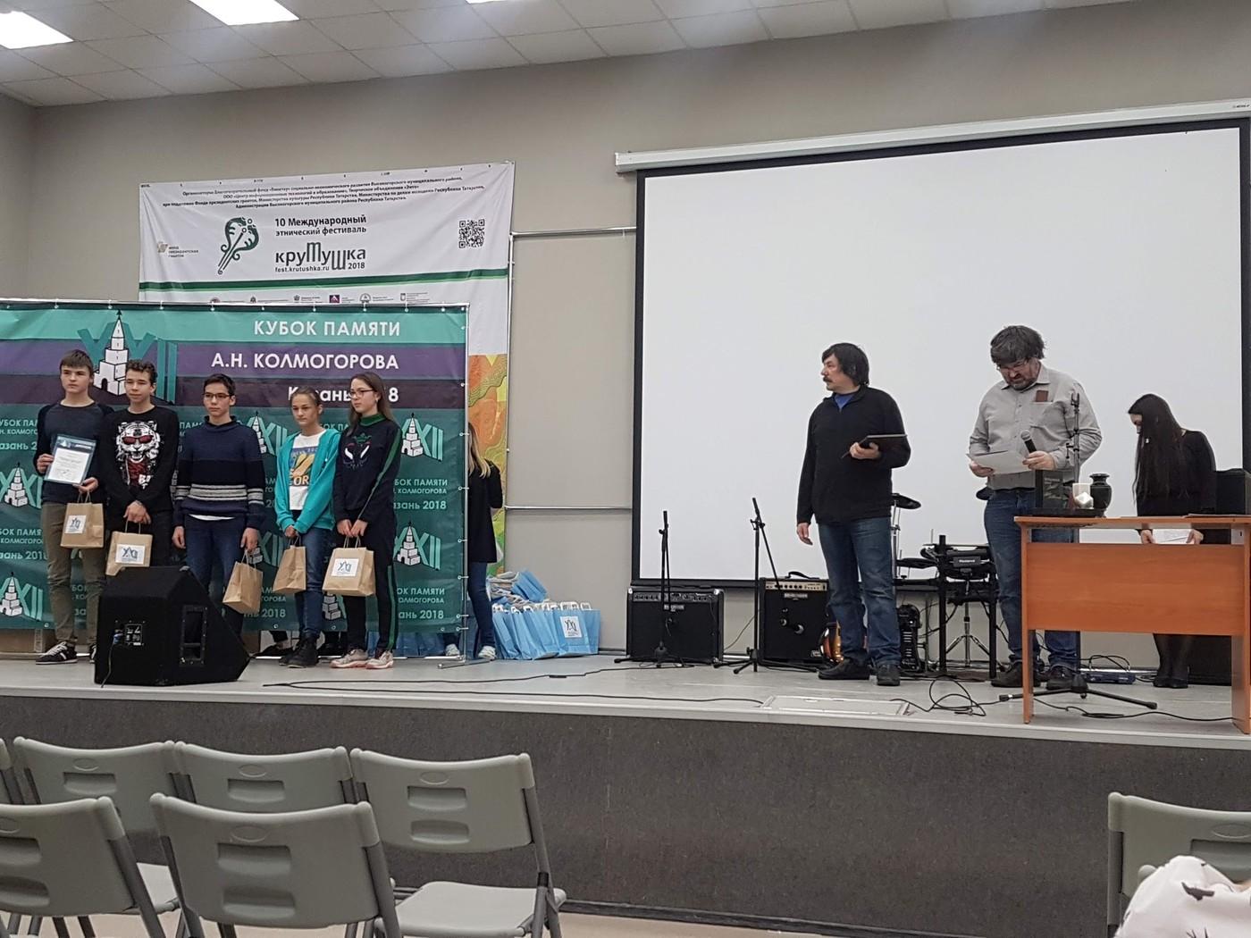 Помочь (на самом деле проведать друзей) на школьном турнире по олимпиадной математике в Казани