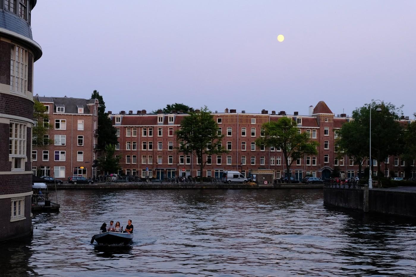 Пока, Амстердам, не в этот раз!
