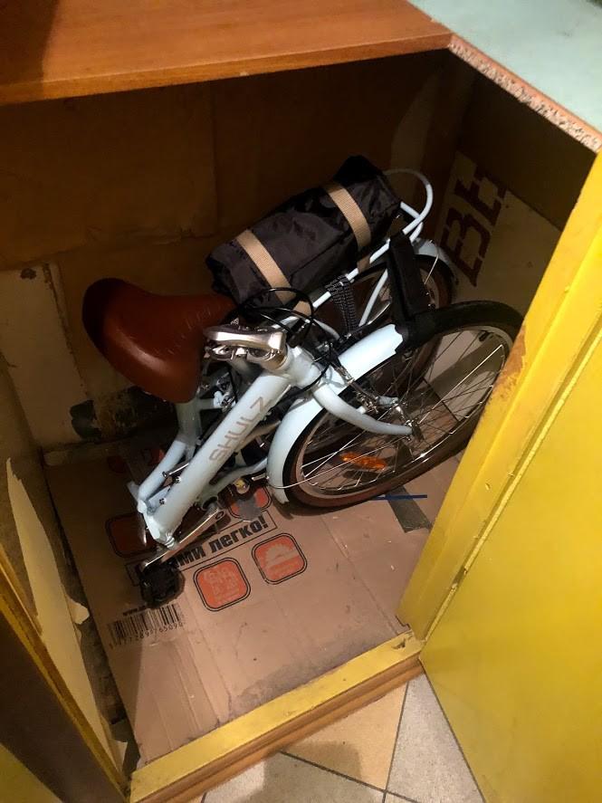 Велосипед в сложенном виде