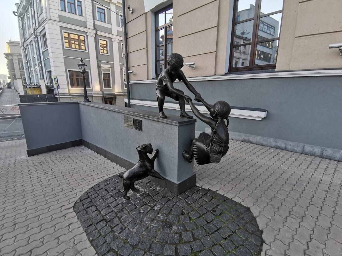 2. Скульптура «Доверие»