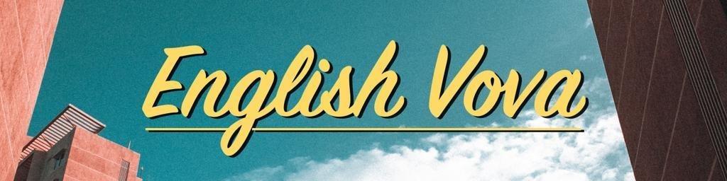 English Vova ☀️