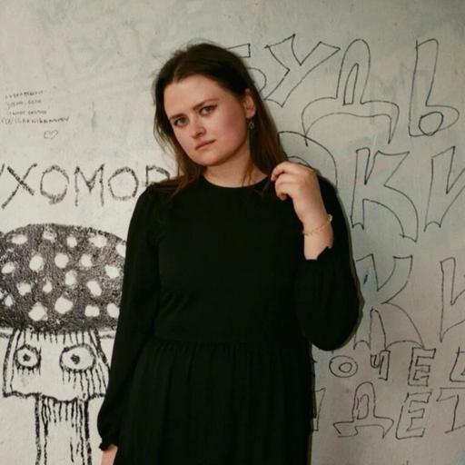 Аватар Екатерина Пацкова