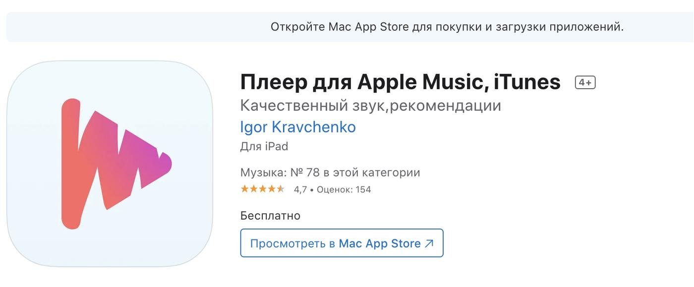 Meows.app