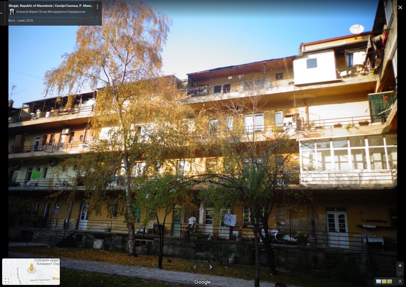 Похожий двор в Скопье