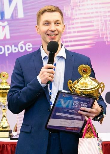 Аватар Александр Смирнов