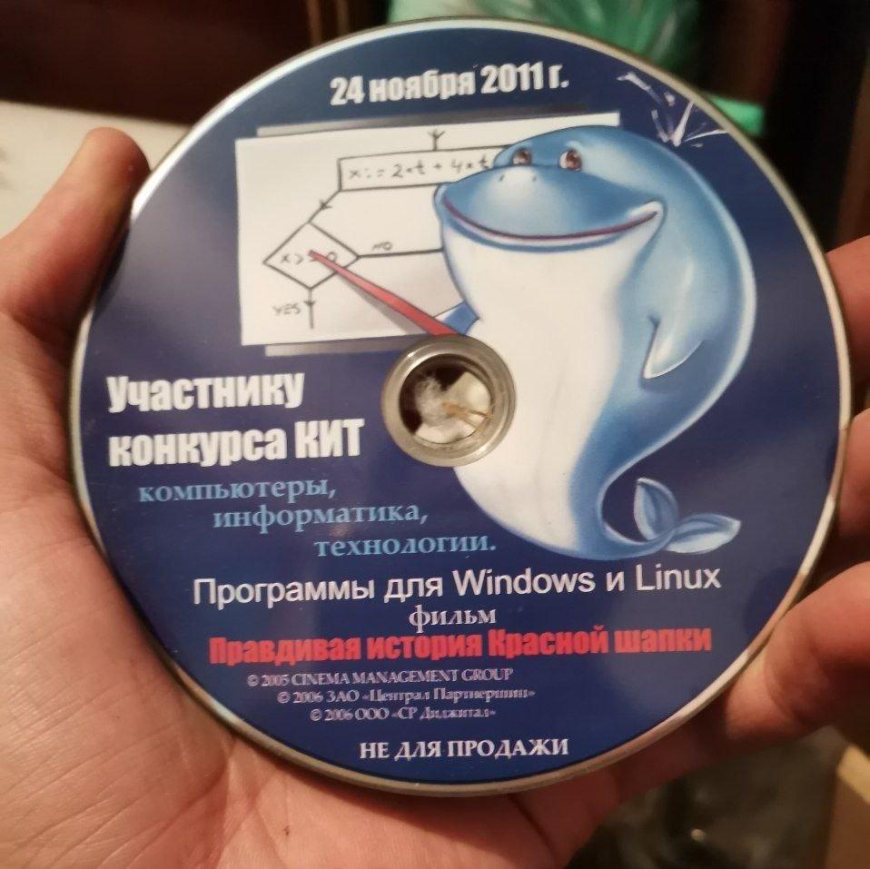 Был программистом, когда это еще не стало мейнстримом. Аж интересно стало, что же там за история красной шапочки :D