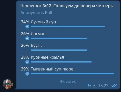 пруфпик