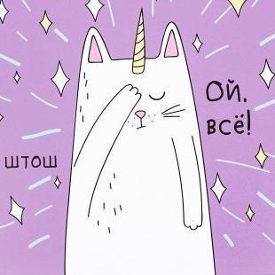 Аватар Alexey Targanov
