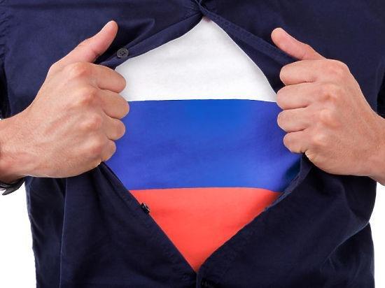 П -- патриотизм