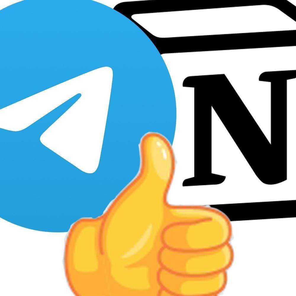 Notion Page Bot. Телеграм бот для ускорения работы с mr. N