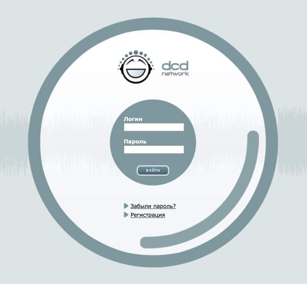 dcdnet — музыкальное сообщество из прошлого