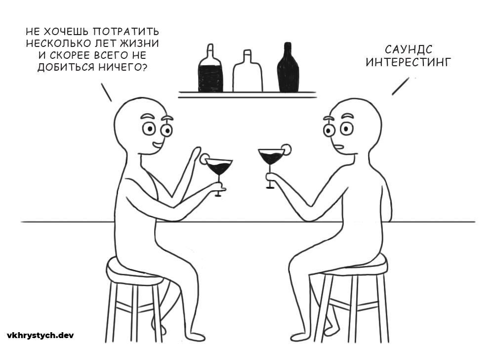 Классическая ситуация в баре