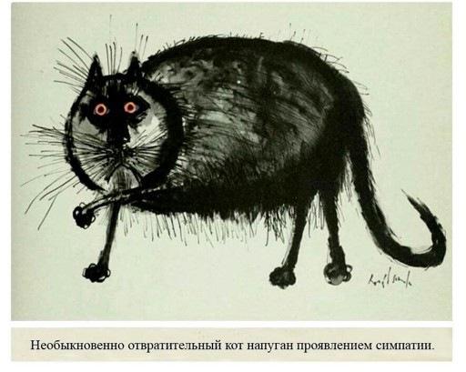 Аватар Aydar Gareev