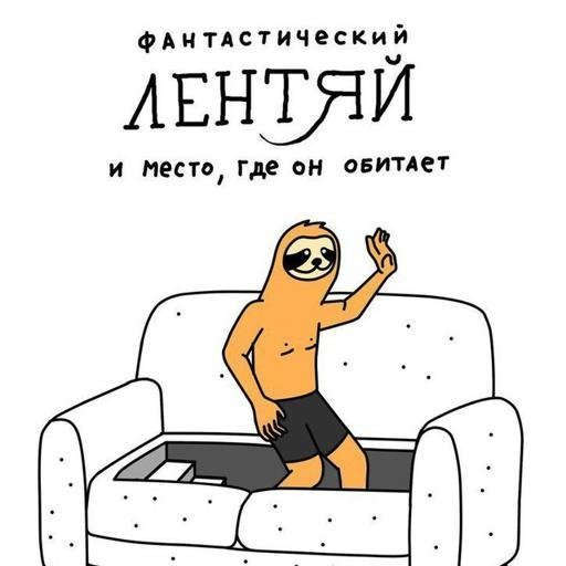 Аватар Андрей Ни