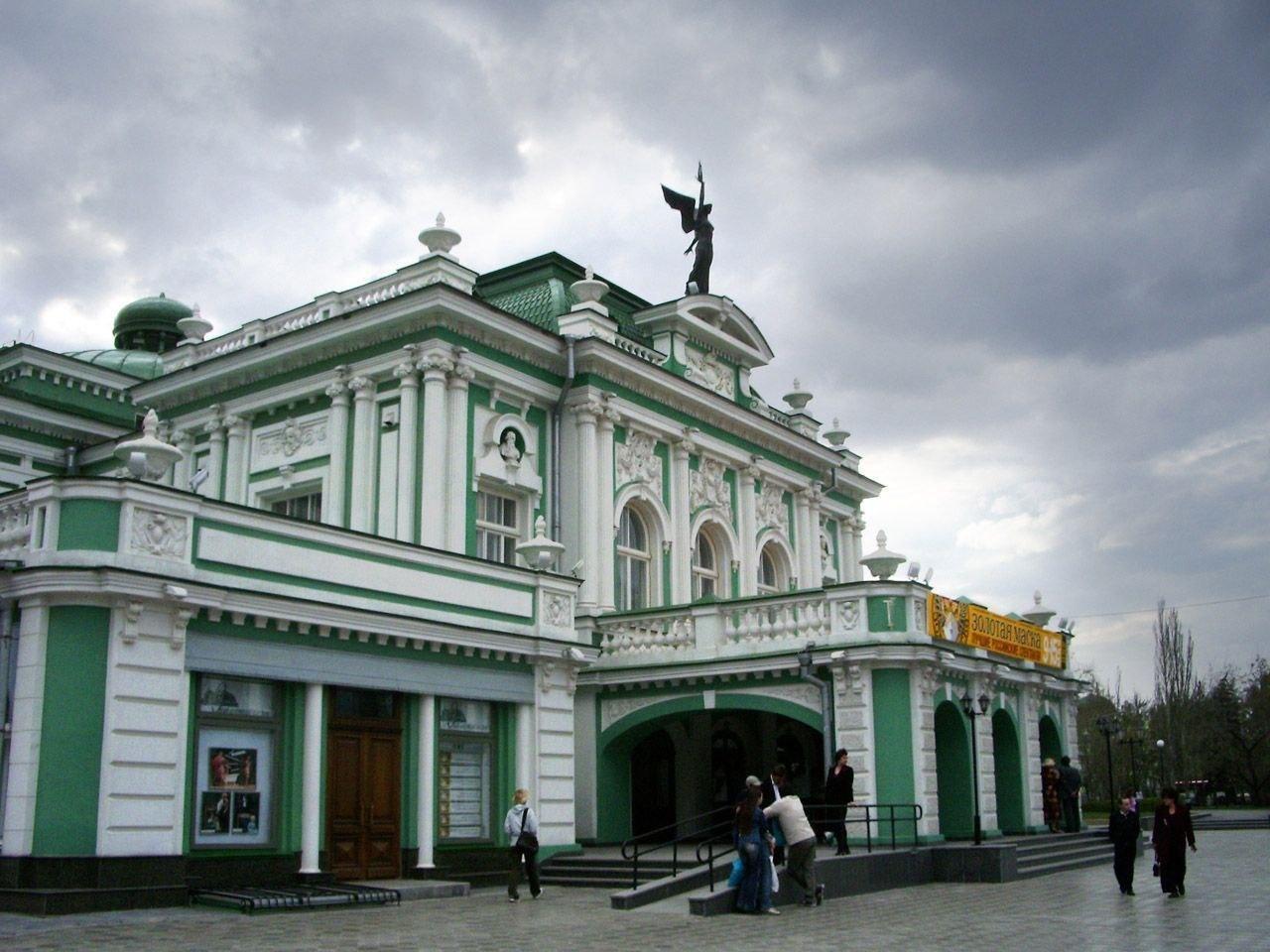 Омский театр драмы напротив
