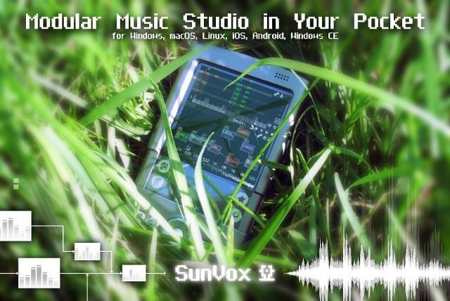 SunVox в дикой природе, запущенный на Palm Tungsten