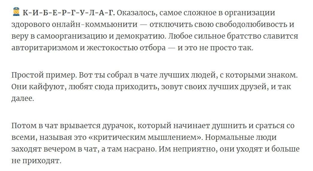 https://vas3k.ru/blog/2019/