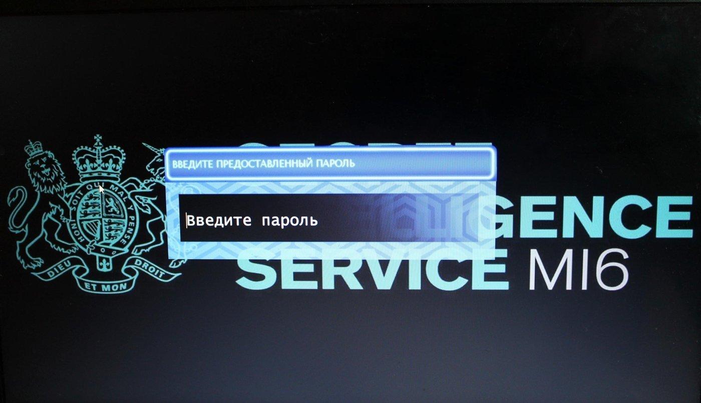 ПО для локации МИ-6