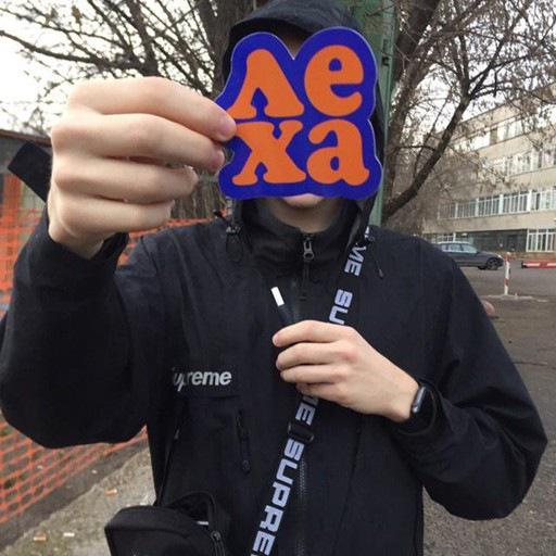 Аватар Aleksey Lisun